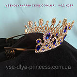 Діадема корона тіара під золото з синіми каменями, висота 6 див., фото 2