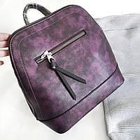 Сумка-рюкзак женский фиолетовый твердый каркас
