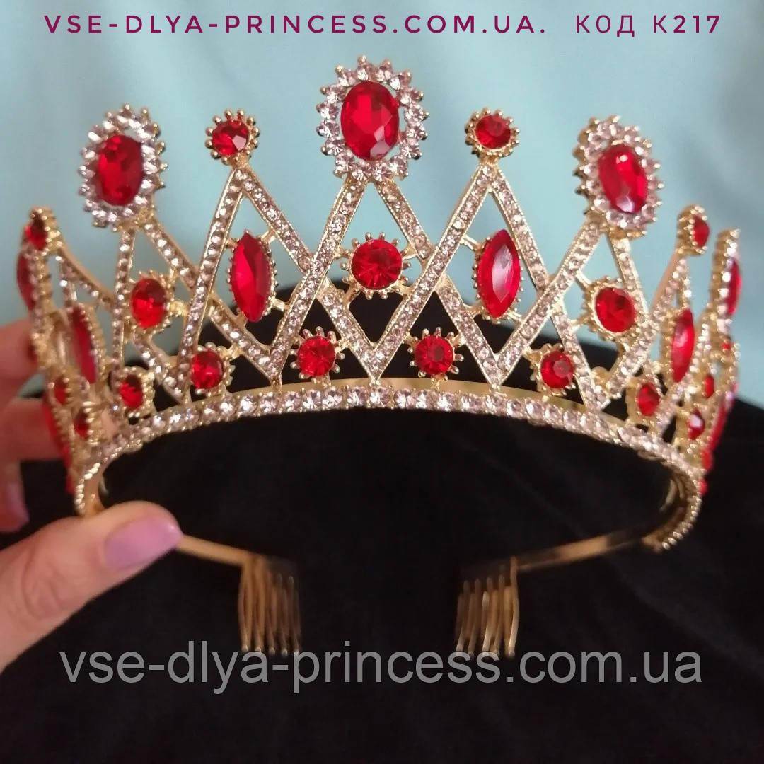 Діадема корона тіара під золото з червоними камінцями, висота 6 див.