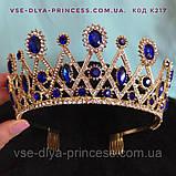 Діадема корона тіара під золото з червоними камінцями, висота 6 див., фото 2
