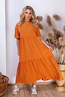 Женское свободное платье с воланами батал, Женское платье длинное больших размеров, Платье широкое летнее