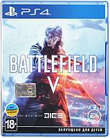 Гра BATTLEFIELD V (PlayStation)