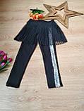 Лосины-юбка с лампасом для девочек 6-14 лет Литл стар, Little star Турция, фото 5