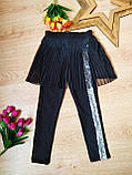 Лосины-юбка с лампасом для девочек 6-14 лет Литл стар, Little star Турция, фото 3