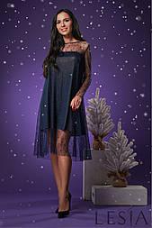 Святкове жіноча сукня-трапеція класичного синього кольору Lesya Марлі 4