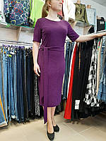 Платье женское с кардиганом