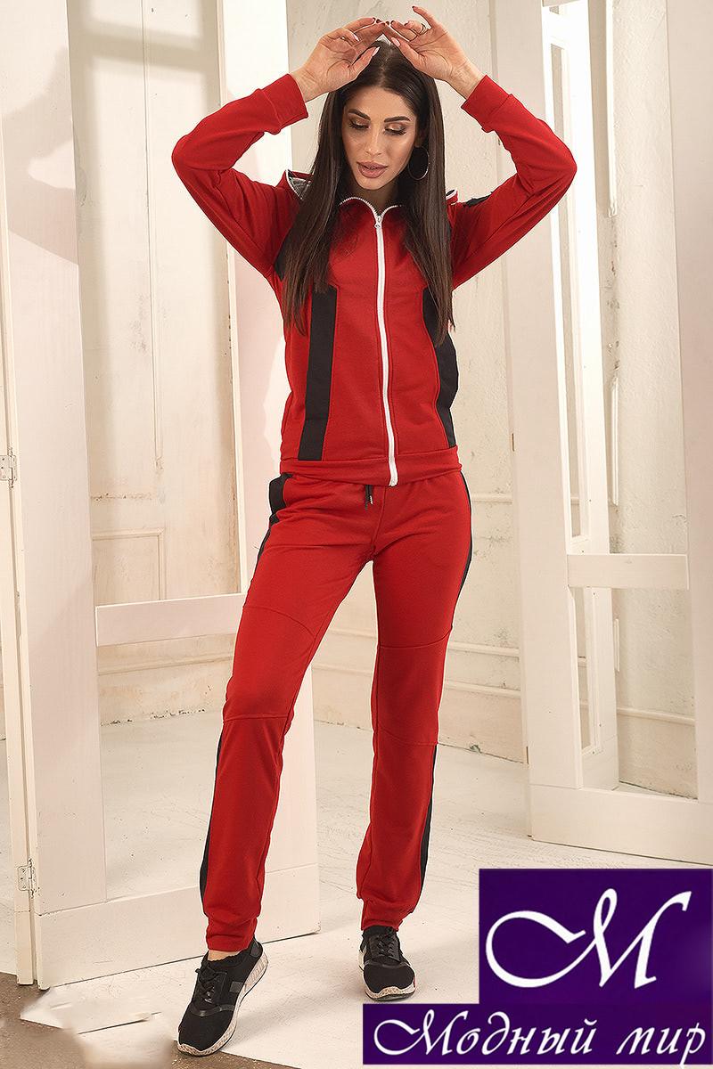 Красный спортивный костюм женский (р. 42-44, 44-46) арт. 33-664