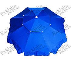Зонт садовый 3 метра с двойным клапаном (синий)