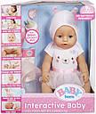 Интерактивная кукла Беби Борн Малышка Baby Born Zapf Creation 916779, фото 5