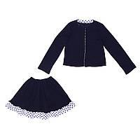 Костюм Sofushka (юбка+жакет) разноцветный