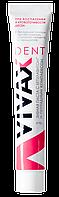 Зубная паста противовоспалительная с Бетулавитом, 75 мл