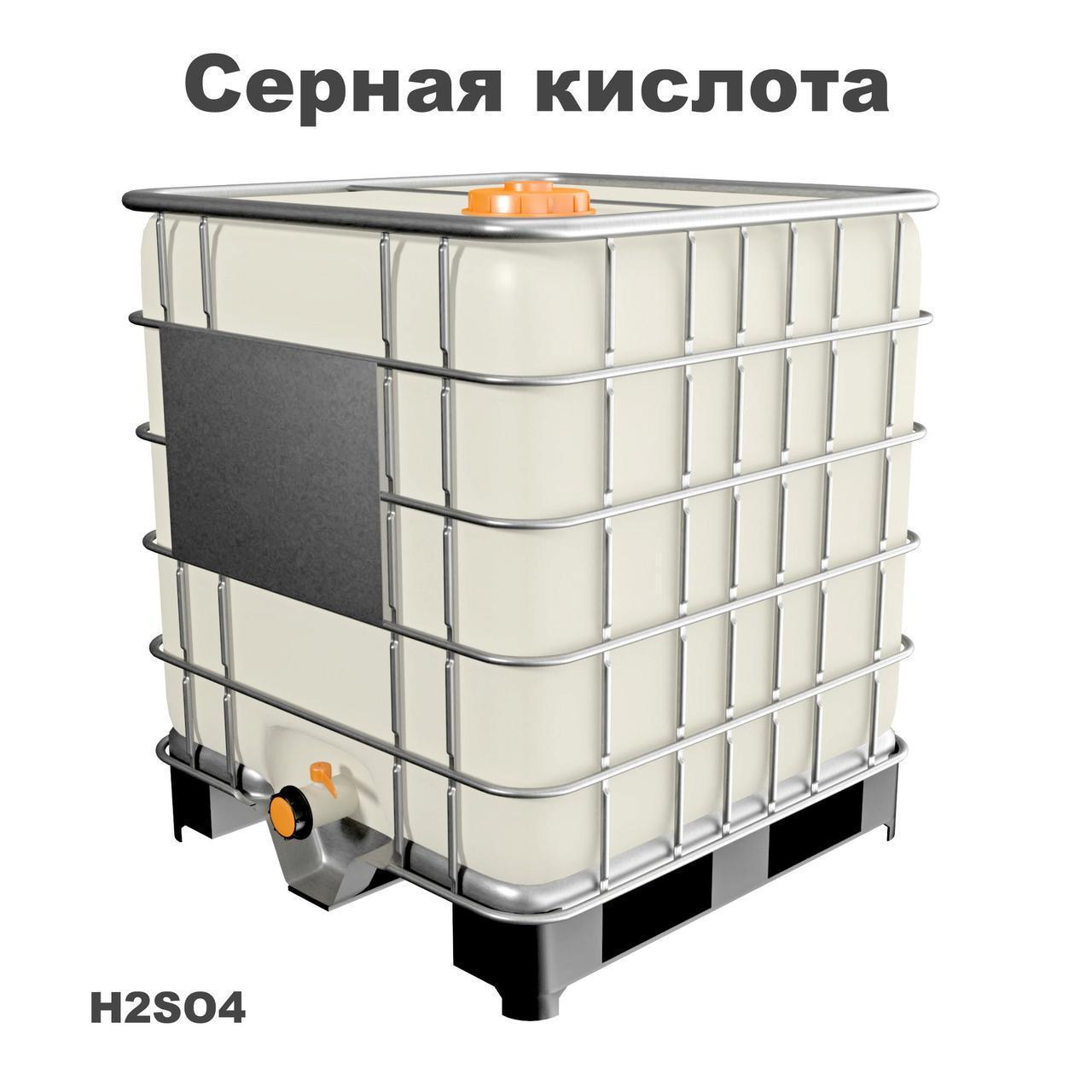 Серная кислота 43% электролит ОПТ