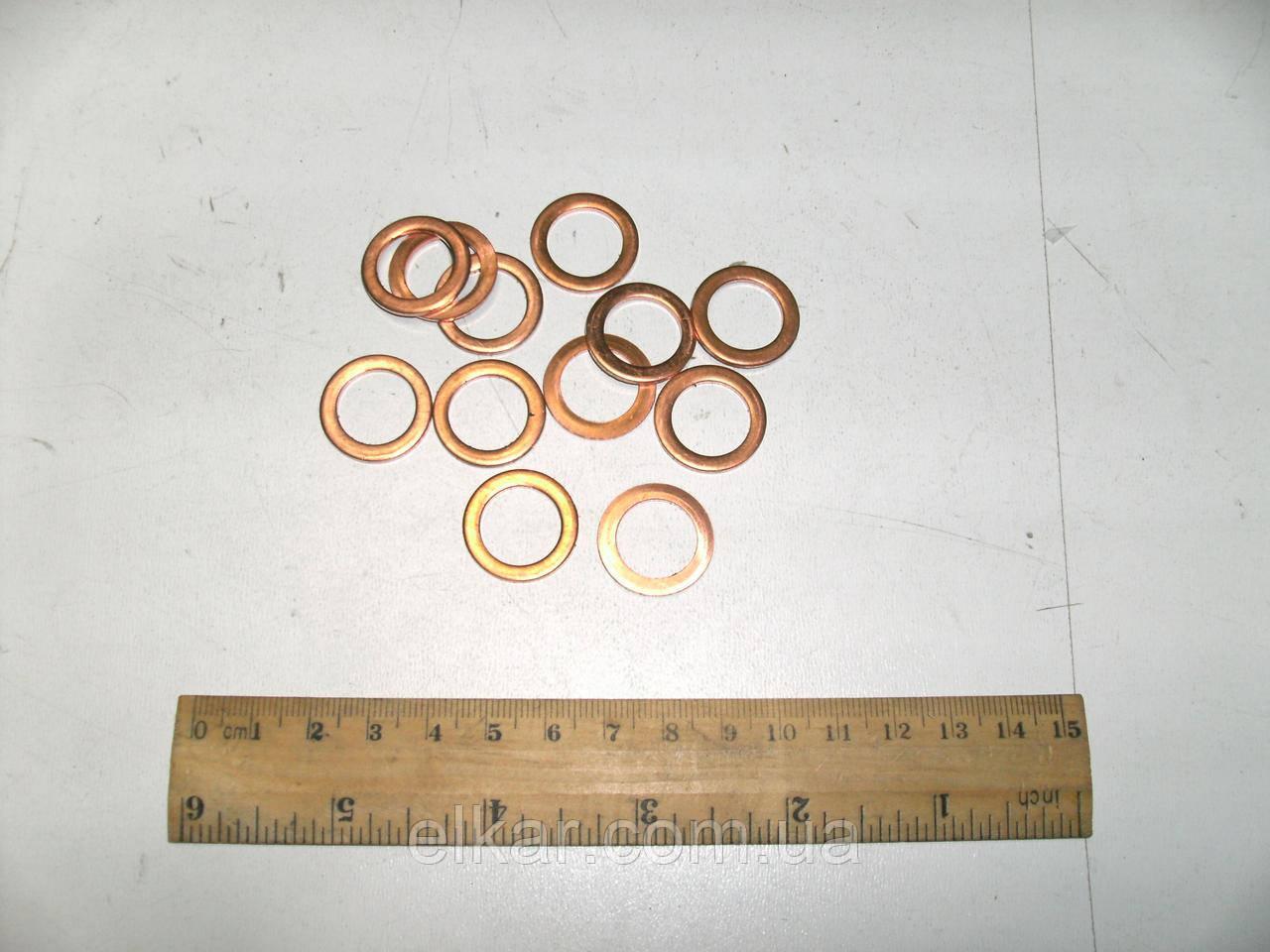 Шайба мідна кришки фільтра тонкого очищення палива 14х20х1,5