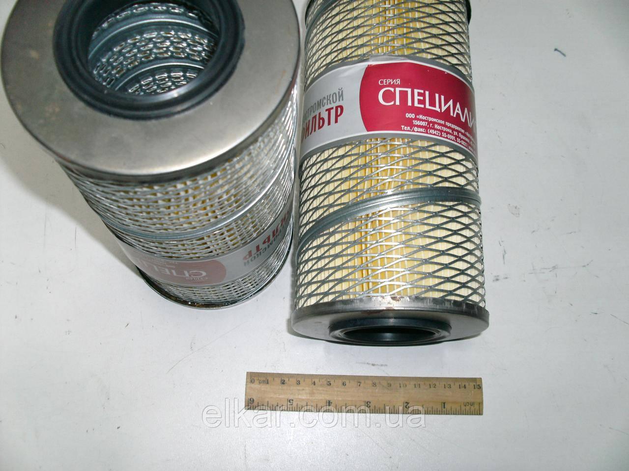Елемент фільтруючий масла 840-1012040-12 паперовий (вир-во Кострома)