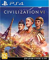 Гра Civilization VI (PlayStation)