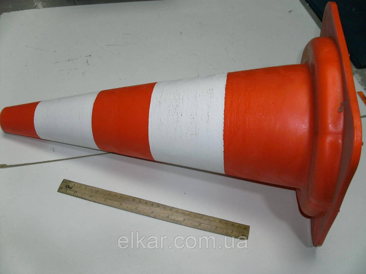 Конус попереджувальний червонй з двома білими полосами H=54см