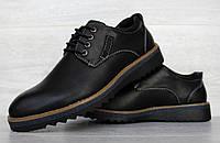 41 и 44 р. Туфлі чоловічі демісезонні на високій підошві (151662)
