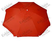Садові парасольки 3.50 метра 6 спиць (червоні) з щільної тканини, фото 1