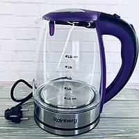 Электрочайник Rainberg RB-905 Фиолетовый