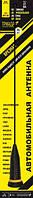 Врезная антенна Триада ВА 61-01