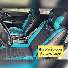 Накидки на сидіння універсальні в авто