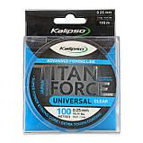 Леска Kalipso Titan Force Universal CL 100м 0.18мм (1шт), фото 2