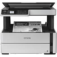 Многофункциональное устройство EPSON M2140 (C11CG27405)