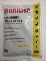 Кормовий концентрат Живин АВМКК для птиці 1 кг