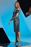 Нарядное платье-футляр из мраморного велюра Lesya Наира, фото 2