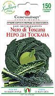 Капуста Неро ди Тоскана, 150шт.