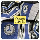 Накидки автомобильные универсальные с вышивкой логотипа, фото 6