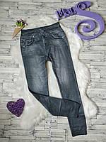 Лосины под джинс женские серые с начесом