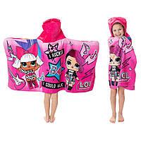 LOL Сюрприз! Мягкое банное полотенце с капюшоном Pink Оригинал! (HH140C) (073558762652)