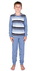 Голубая пижама интерлок детская подросток  для девочек и мальчиков длинный рукав трикотаж хлопок Украина