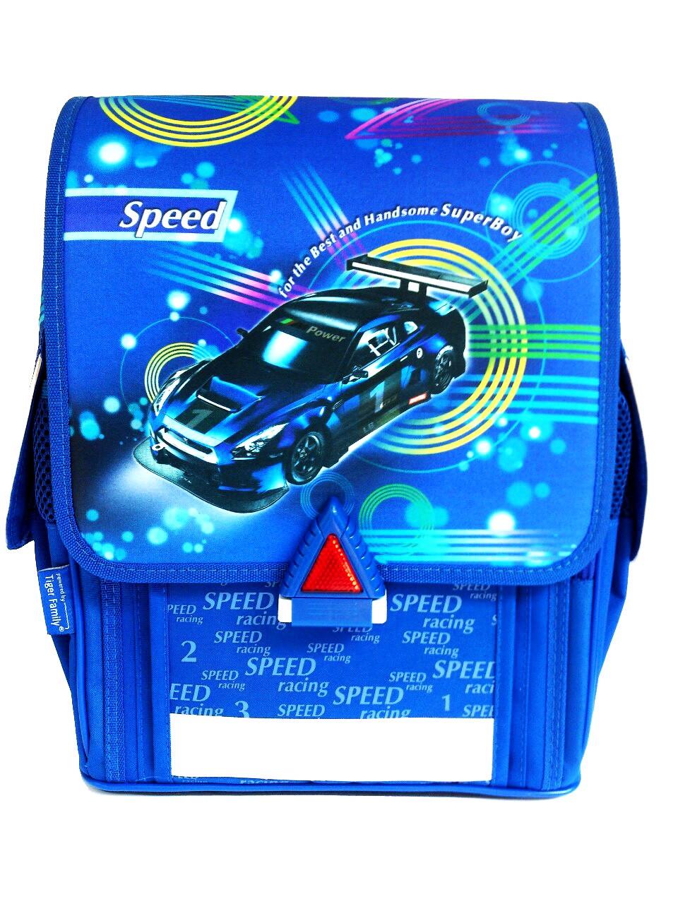 Ранцы школьные TIGER Машина синий (34.5х26х18.5см) с ортопедической спинкой и отражателями света