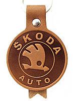 Брелок з натуральної шкіри Шкода ŠKODA, фото 1