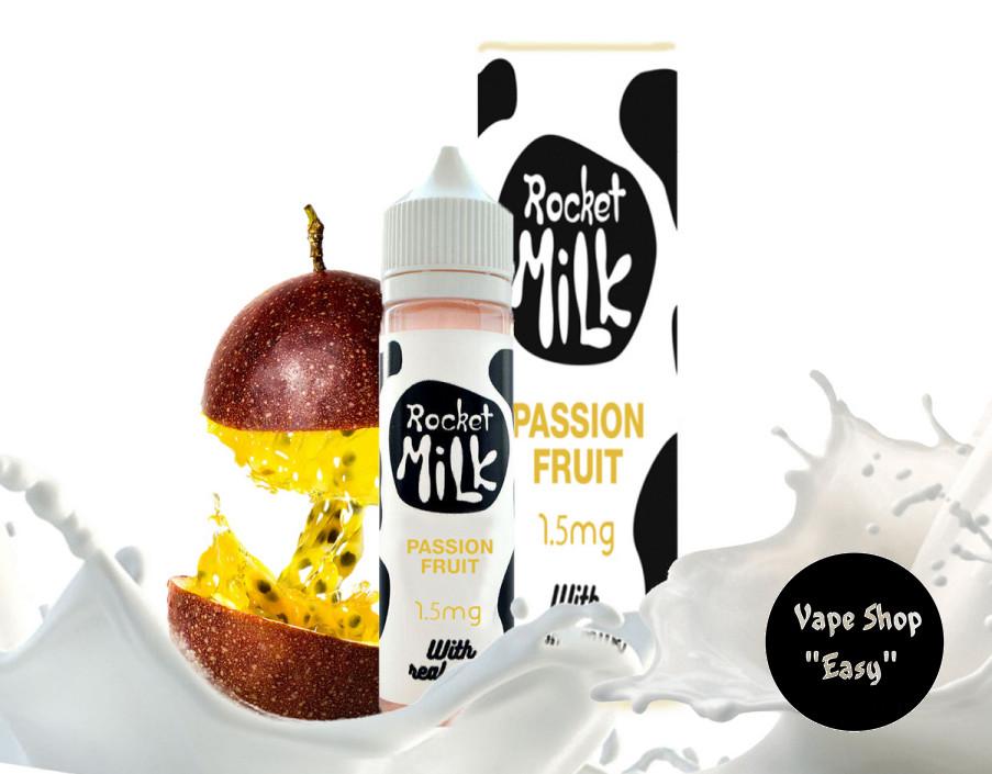 Rocket Milk Passion fruit 60 ml Премиум жидкость для электронных сигарет.
