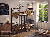 "Кровать двухъярусная ""Маранта"", фото 1"