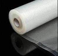 Пленка для вакуумного упаковщика Вакуумные гофрированные пакеты в рулонах 20 см