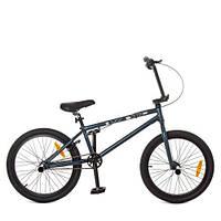 Трюковый велосипед BMX 20 спортивный графит