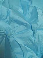 Подкладочная ткань цветная однотонная 435*150