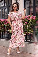 """Платье больших размеров """" Мотылек """" Dress Code, фото 1"""