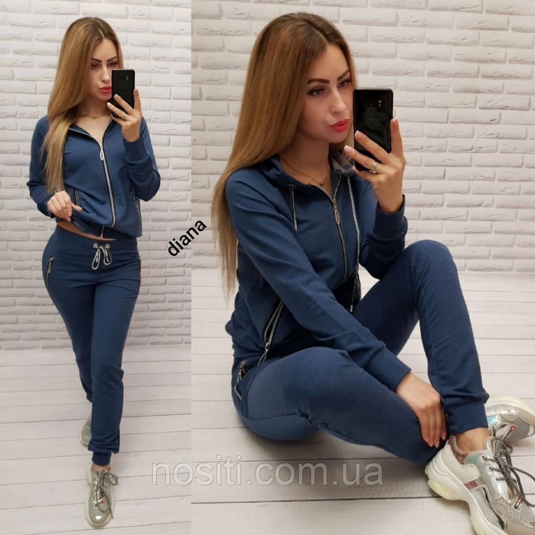 Женский спортивнй костюм