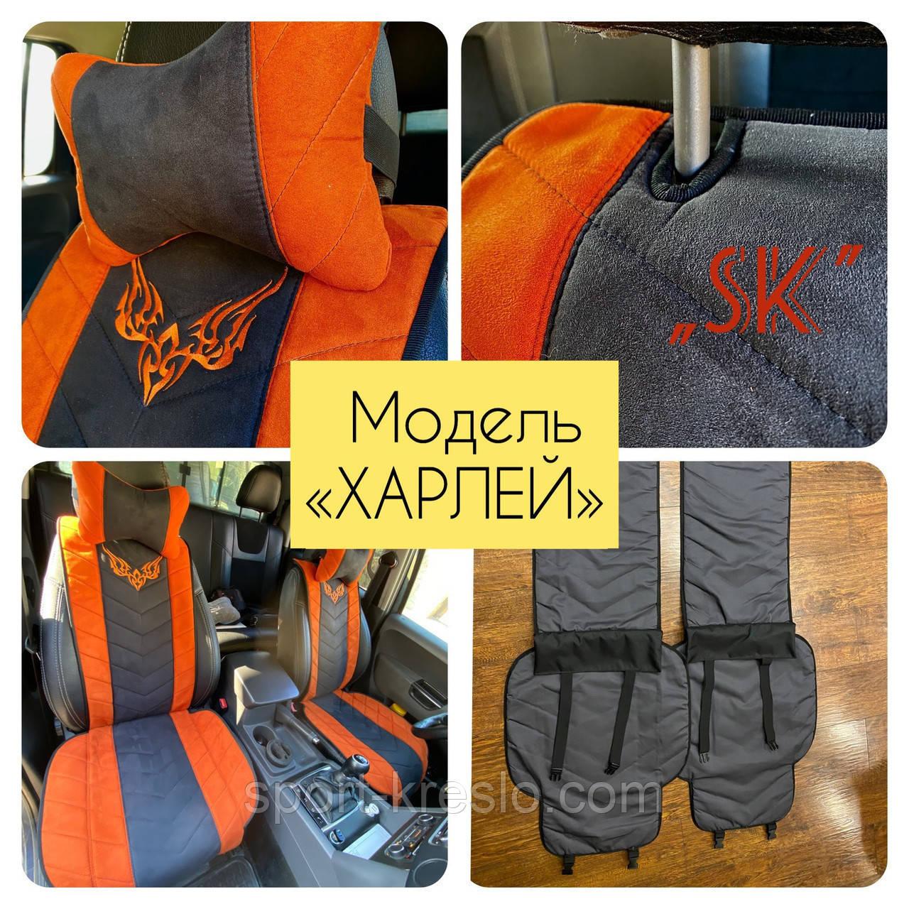 Накидки на сиденья авто универсальные с индивидуальной вышивкой