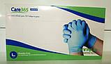 Перчатки Медицинские CARE 365, фото 5