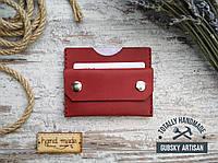 Кошелек красный с монетницей и картхолдером, мини портмоне ручная работа, фото 1