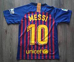 Детская футбольная форма Барселона Messi (Месси) домашняя 2018-2019
