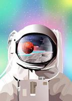 """Листівка """"Космонавт"""""""