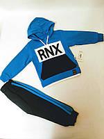 Детский спортивный костюм RNX р 104 110