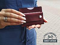 Кошелек кожаный женский бордовый с отделом для карт и монетницей, ручной работы